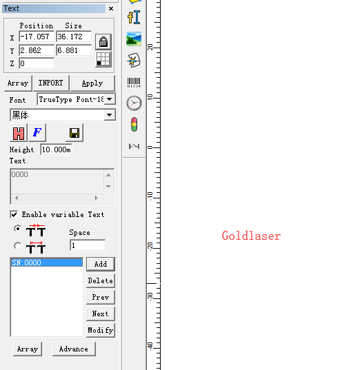 Variable text in laser marking machine software