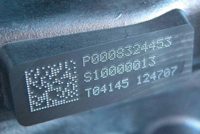 qr code laser marking machine  第1张