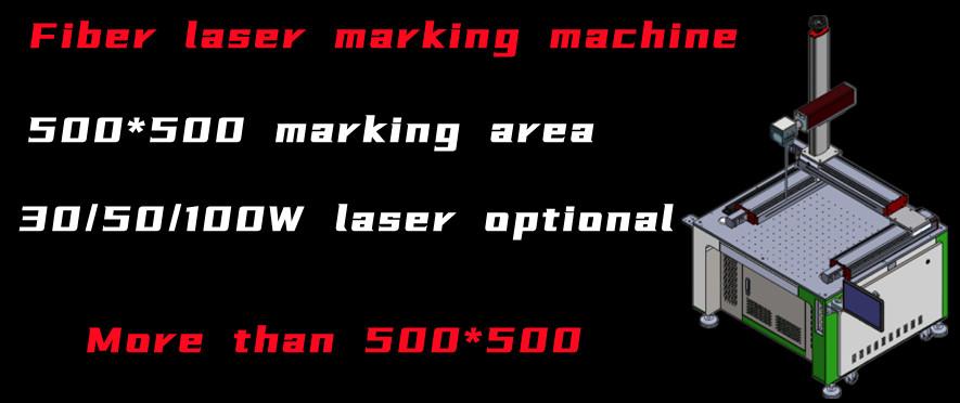 500-format fiber laser marking machine